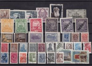 russia mm+used  stamps ref 11972