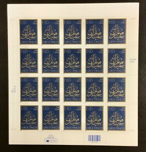 3532 EID Islamic Festival  MNH 34 c Sheet of 20  Issued in 2001  $6.80 face