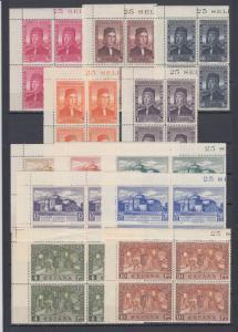 ESPAÑA 1930 Edifil 547/558 ** Bloque x4 Esquina de Pliego MNH Lujo