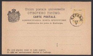 MONTENEGRO 1893 Commem opt postcard CTO.....................................G161