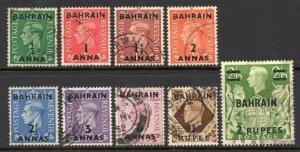 Bahrain 1948 KGVI p/set (9v.) used