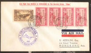 1937 Manila Philippines First Flight Airmail Cover FFC To Hong Kong Via PAA