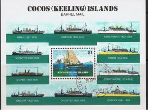COCOS ISLANDS 1984 75th ANNIVERSARY OF BARREL MAIL