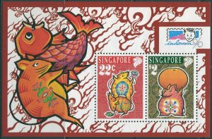 Singapore 1996 SG832 International Youth Stamp Exhibition Indonesia MS MNH