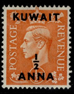 KUWAIT GVI SG84, ½a on ½d pale orange, M MINT.