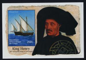 Congo DR 1582 MNH King Henry, Portugeses Caravel, Ship
