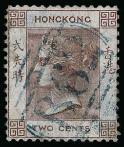 Hong Kong Scott 1a Gibbons 1a Used Stamp