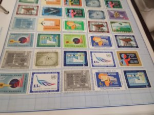 United Nations U.N. New York stamp lot pages