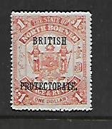 NORTH BORNEO, 118, MINT HINGED, BRITISH PROTECTION OVPTD