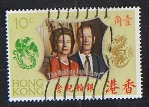 Hong Kong, 1972, Wedding of Queen Elizabeth II and Prince Philip, (1878-T)