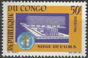 Congo   141  MNH  UN WHO Building