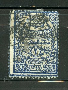 SAUDI ARABIA SCOTT# 49 FINELY USED AS SHOWN