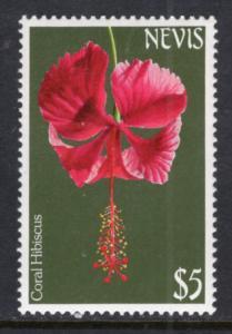 Nevis 377 Flower MNH VF