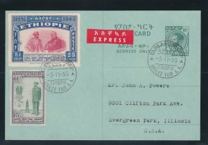 Ethiopia Postal Card, Used with two regular stamps