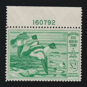 US RW16 $2 Federal Duck Stamp Mint Plate # Single VF OG NH SCV $70