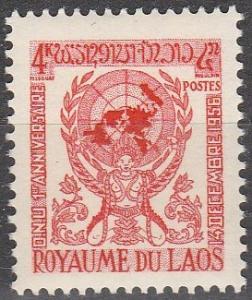 Laos #32 MNH F-VF (V111)