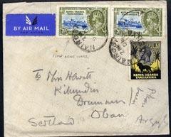 Kenya, Uganda & Tanganyika 1925 commercial cover to Scotl...
