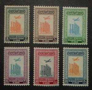 Jordan C16-21. 1958-59 5f-50f Temple of Artemis air post