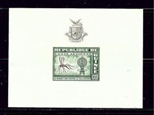 Guinea C31a MNH 1962 Imperf S/S Anti-Malaria
