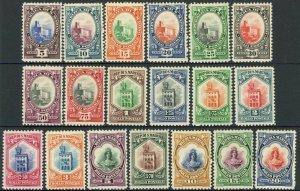 SAN MARINO #115-133 Postage Stamp Collection EUROPE Mint LH OG
