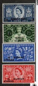 Kuwait 113-116 Set Mint Hinged