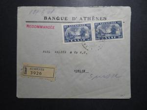 Greece SC# 339 Pair on 1928 Registered Cover to Switzerland - Z11985