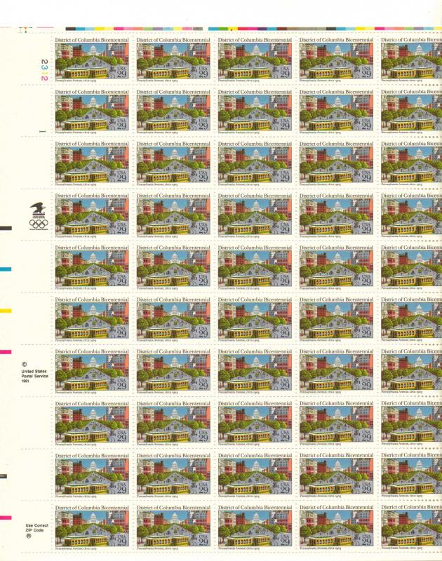 US 2561 - 29¢ District of Columbia Bicentennial Unused