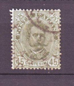 J22525 Jlstamps 1891-6 italy used #71 king