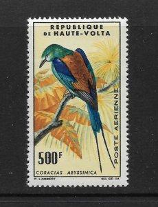 BIRDS - BURKINA FASO #C20  MNH