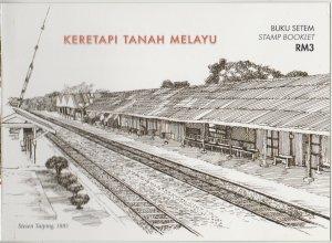 Malaysia 2010 125 Years of Malayan Railway Booklet MNH SG#SB25