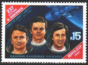 Soviet Union. 1985. 5577. Space. MNH.