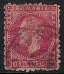 Romania #69  CV  $2.50