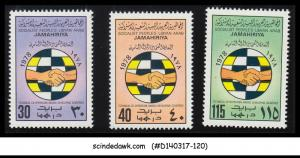 LIBYA - 1978 TECHNICAL COOPERATION AMONG DEVELOPING COUNTRIES - 3V-  MINT NH