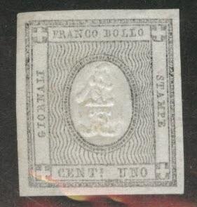 SARDINIA Scott P1 MH* 1861 embossed newspaper stamp