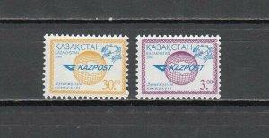 Kazakhstan, Scott cat. 467-468. World Post Day.