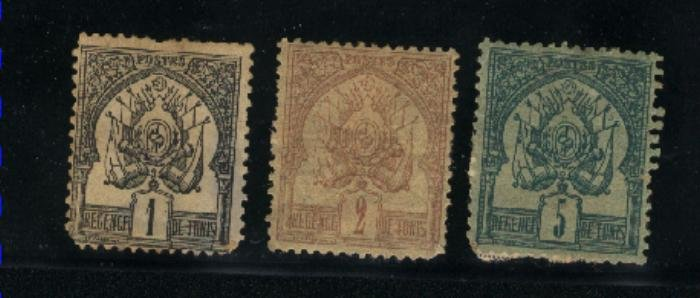 Tunisia #1-3   Mint 1888 PD