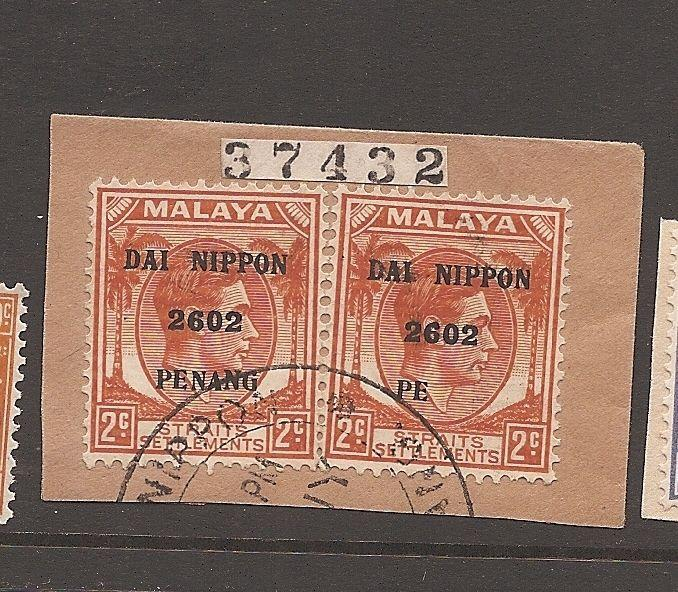 Malaya Jap Oc SG J78,78a on piece VFU (12ayz) / HipStamp