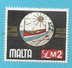 Malta | Scott # 504 - MH