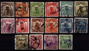 China 1913 Republic Definitives, Part Set [Used]