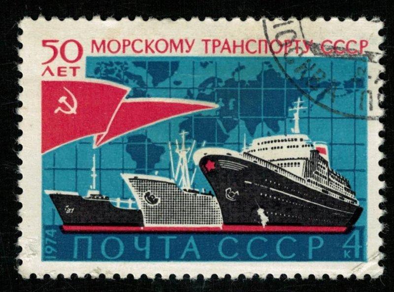 Ships, 4 kop (T-6345)