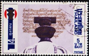 Thailand. 1975 5b S.G.822 Fine Used