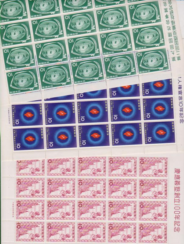 Japan 1958 Three Diff. Issues in Sheetlets of 20 Each Mint VF-NH Scott #659-661