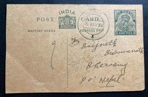1936 Calcutta India Postal Stationery Postcard Cover To Bherasing Nepal