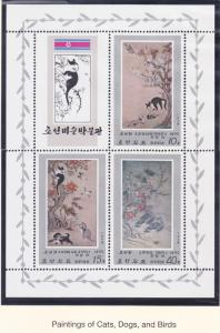 North Korea 1764a MNH 1978 Cats Dogs Birds Paintings Souvenir Sheet VF