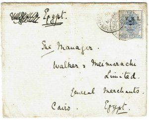 Orange Free State 1900 FPO Mar 26 cancels on cover to EGYPT, SG 104, level stops