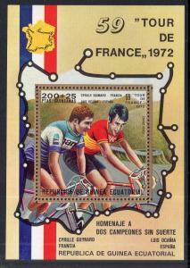 Equatorial Guinea 7372 Tour de France Souvenir Sheet MNH VF