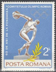 Romania #2527 MNH F-VF (SU7021)