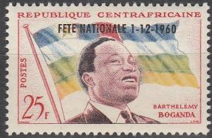 Central African Repub #12  MNH F-VF (SU2299)