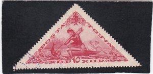 Tannu Tuva,  #   78a    used