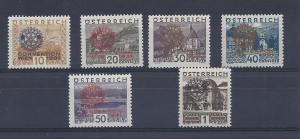 Austria, B87-B92, Rotary Convention, Vienna Singles, **Hinged** (LL2018)